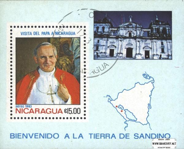 Známky Nikaragua 1983 Pápež Ján Pavol II., nerazítkovaný hárček