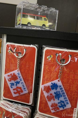 minibus plate keyholder