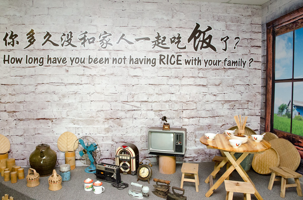 How long have you been not having rice with your family?