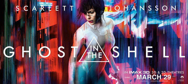 GHOST IN THE SHELL - Layout 5