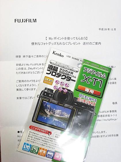 R0016669 (1 / 1)