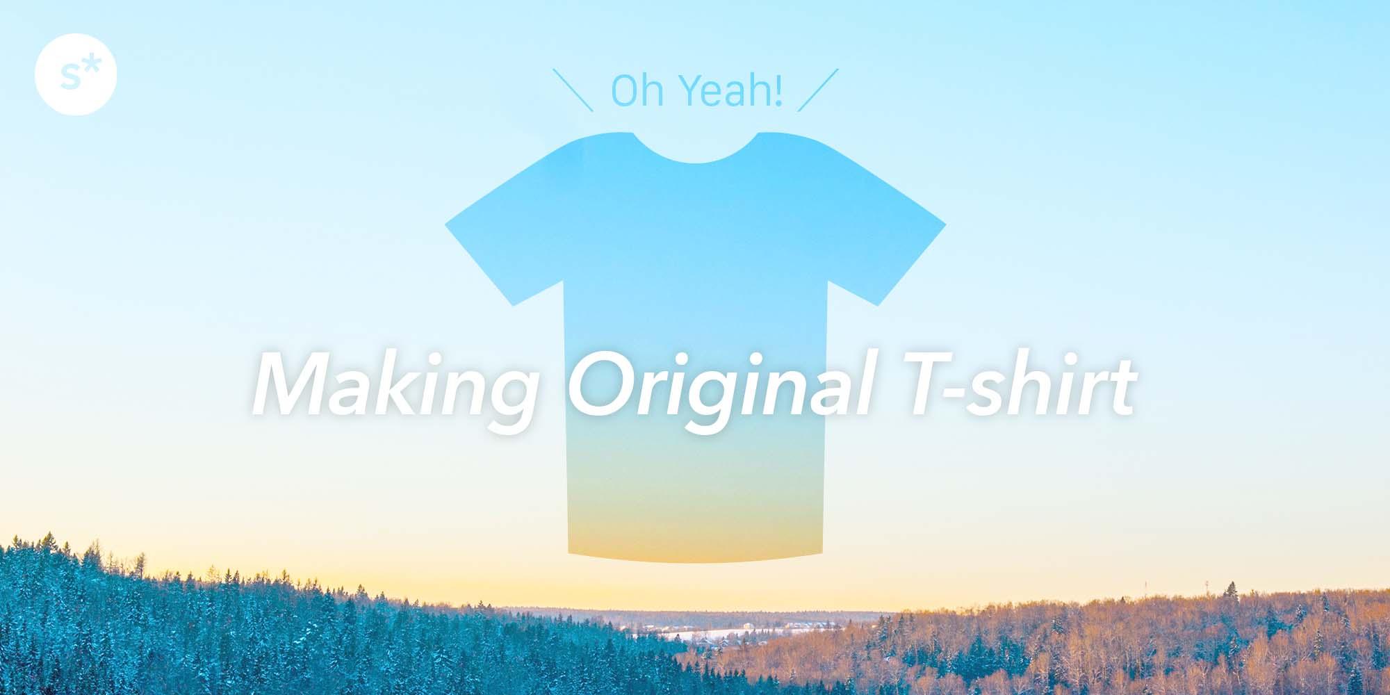 ohyeah-tshirt