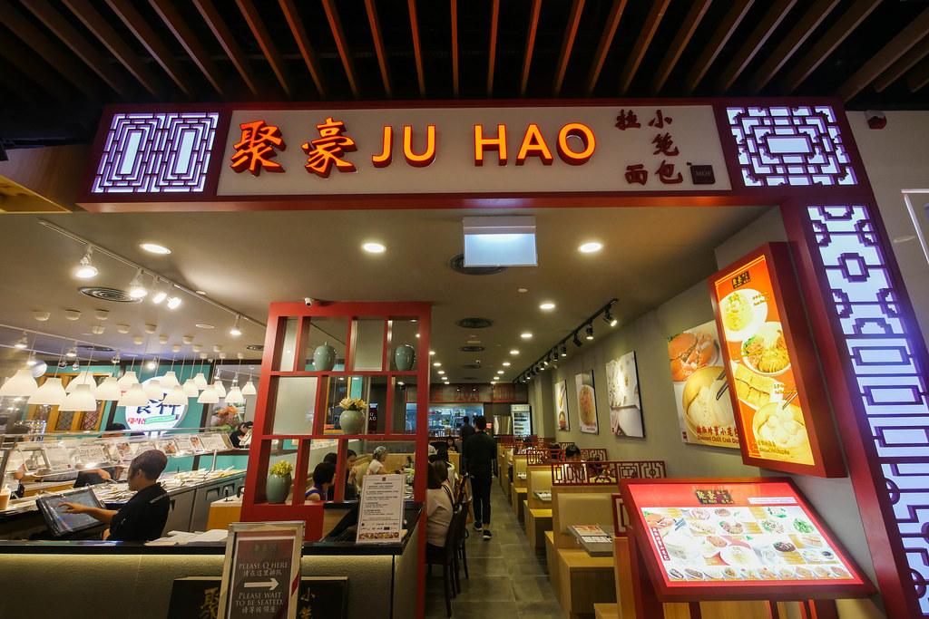 Ju Hao