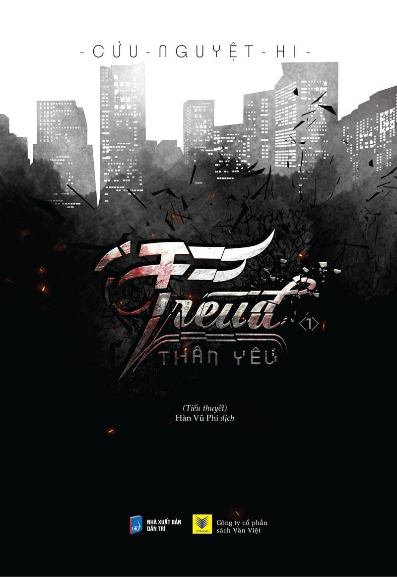 Freud Thân Yêu - Cửu Nguyệt Hi