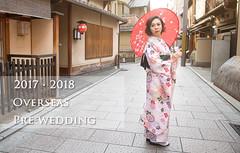 京都海外婚紗,和服婚紗,海外婚紗推薦,日本海外婚紗景點
