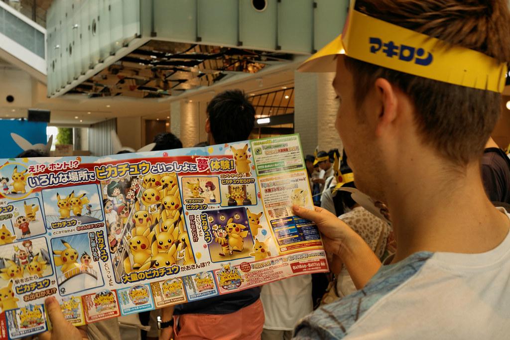 Yokohama - Pikachu Outbreak 2014