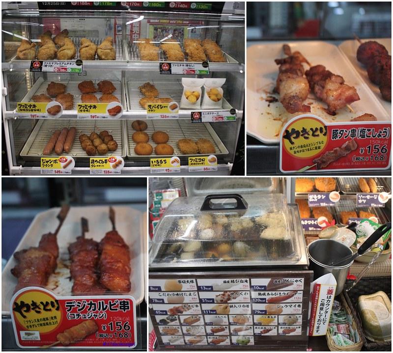 Travel-japan-東京便利生活隨拍-超商與販賣機必買 (13)