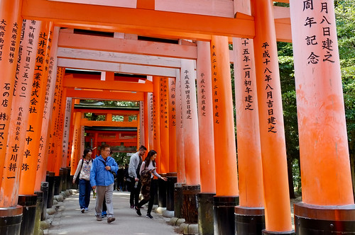 Fushimi inari Shrine, Kyoto | by veroyama