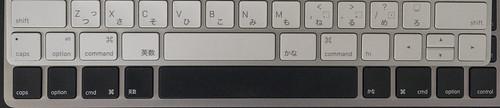 Matias Wireless Aluminum Keyboard_19