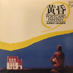 大橋純子:黄昏 POSTCARD FANTASY(JACKET A)
