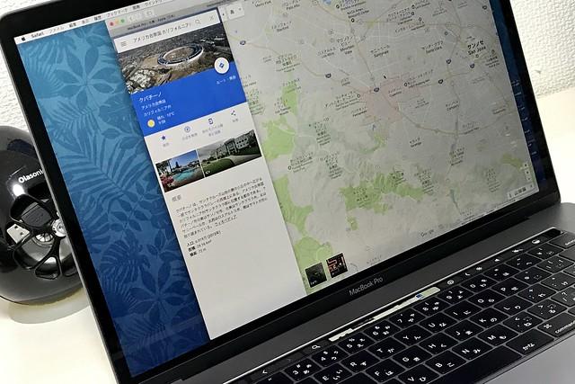 MacBook Pro 15インチ(2016)の液晶画面写真