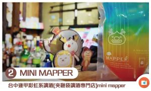 布萊美(台中)調酒-2-minimapper