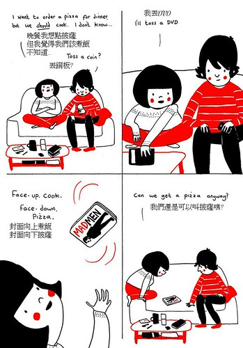 everyday-love-comics-illustrations-soppy-philippa-rice-610