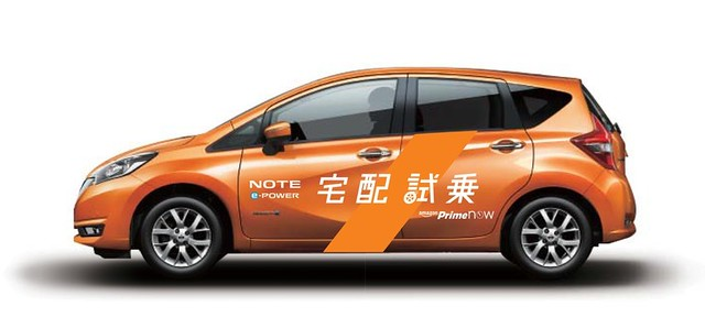 Nissan Note e-Power 1