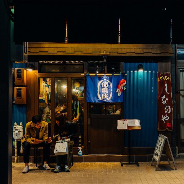 Tokyo_Tsukishima_05