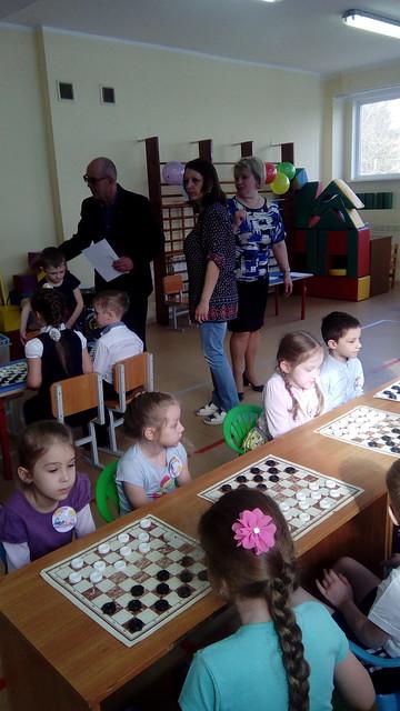 Турнир по шашкам 2017