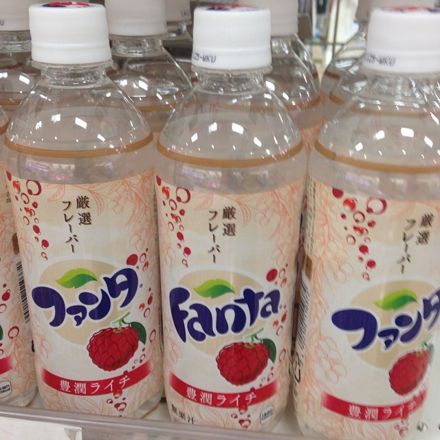Fanta Litchi Flavor Japan Seddiqoo Flickr