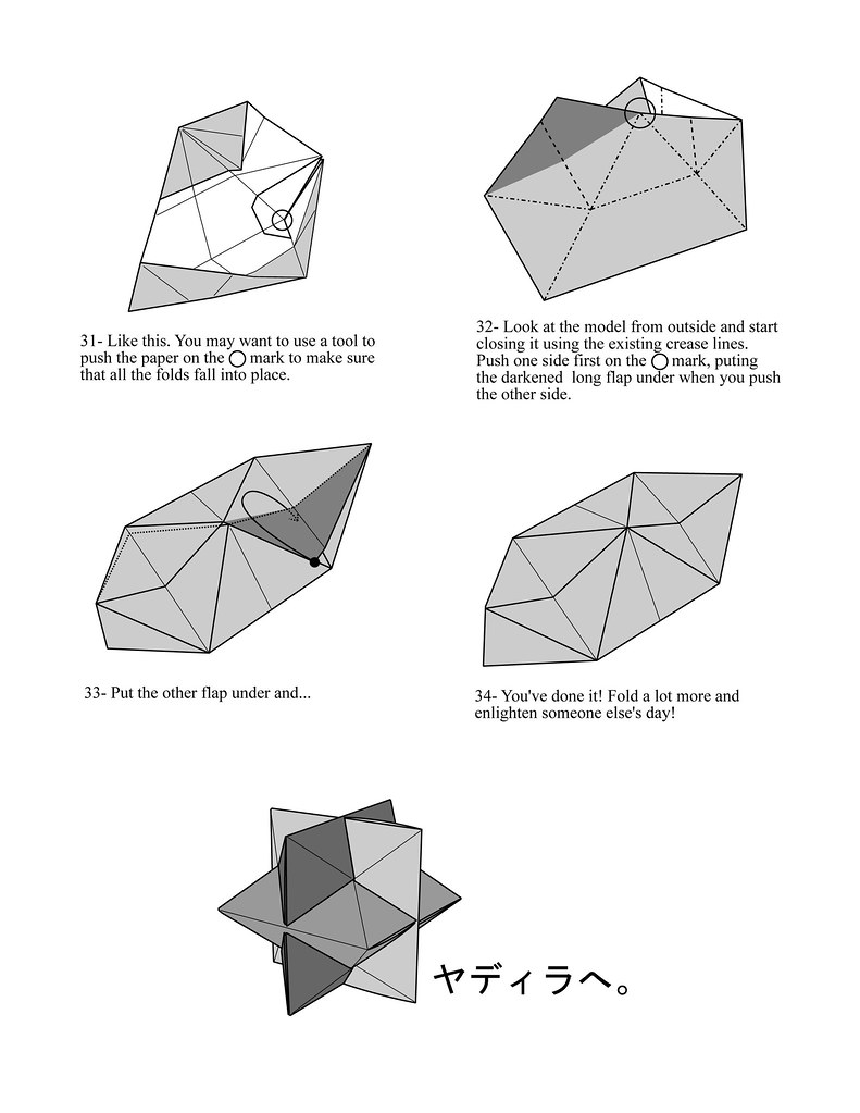 Origami Burr Puzzle Page 6 Para Yadira Well Here It Is G Flickr
