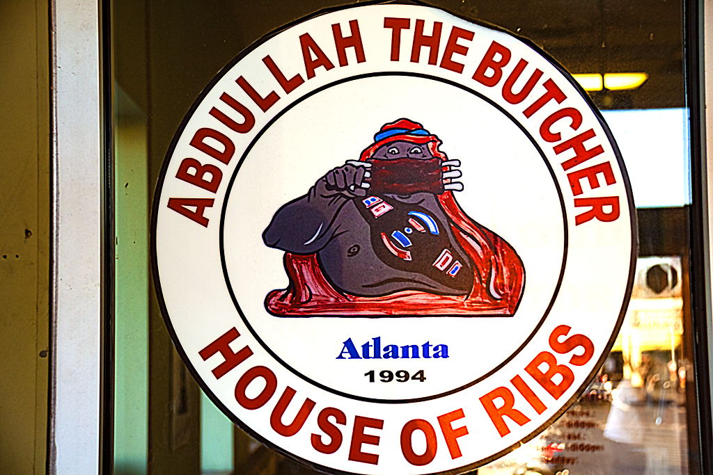 ABDULLAH THE BUTCHER HOUSE OF RIBS--Atlanta