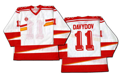 1992 Unified Team Davydov jersey