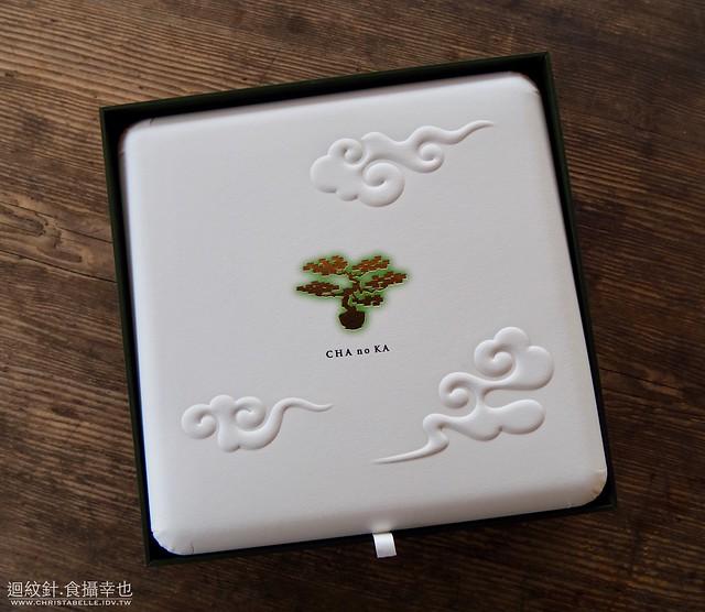 京都北山 茶之果 Malebranche