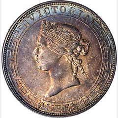 1866 Hong Kong Dollar obverse