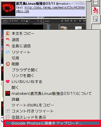 shutter_17-03-01_08:33:12_001