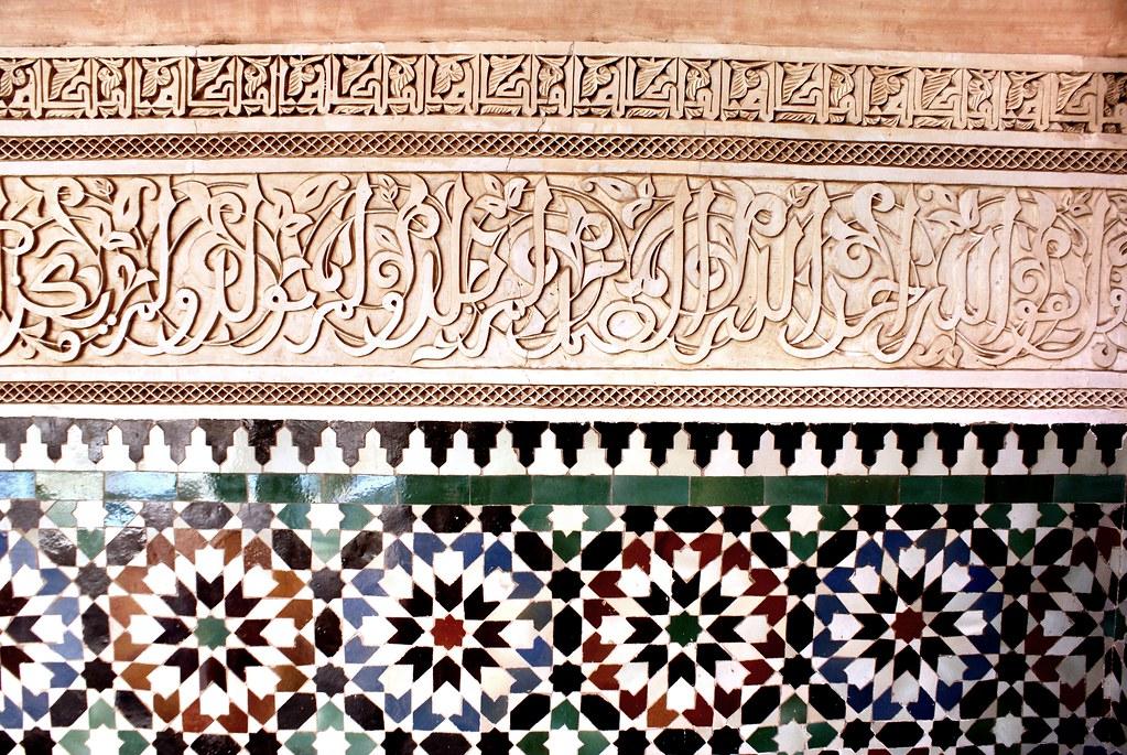 > A l'intérieur de la medersa Ben Youssef à Marrakech.