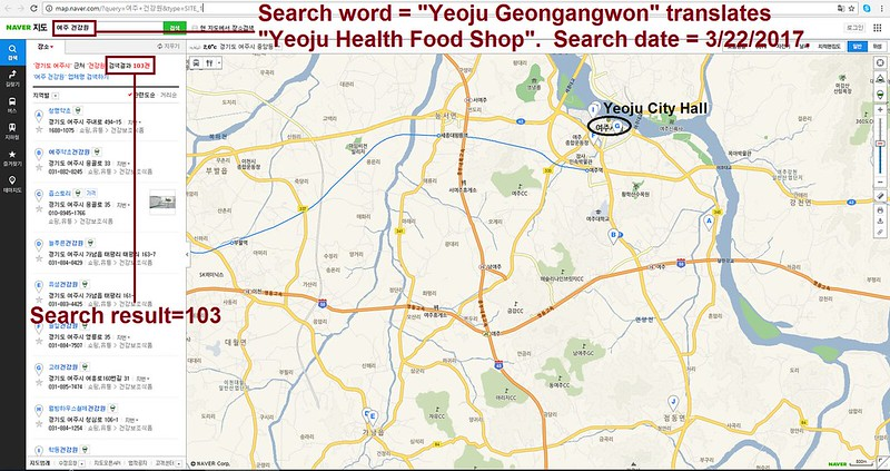 Yeoju, South Korea – Niles, Illinois - Friendship City Campaign