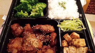 Sweet and Sour Pork Bento from Kuan Yin