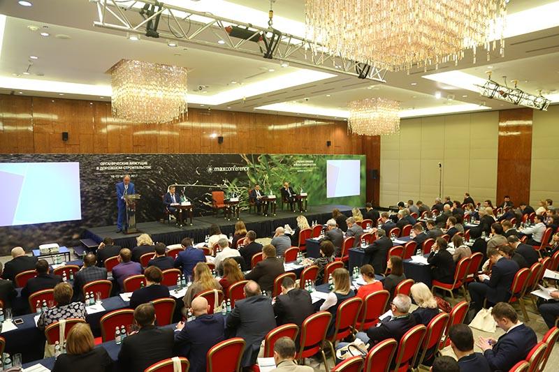 Конференция MAXConference 2017