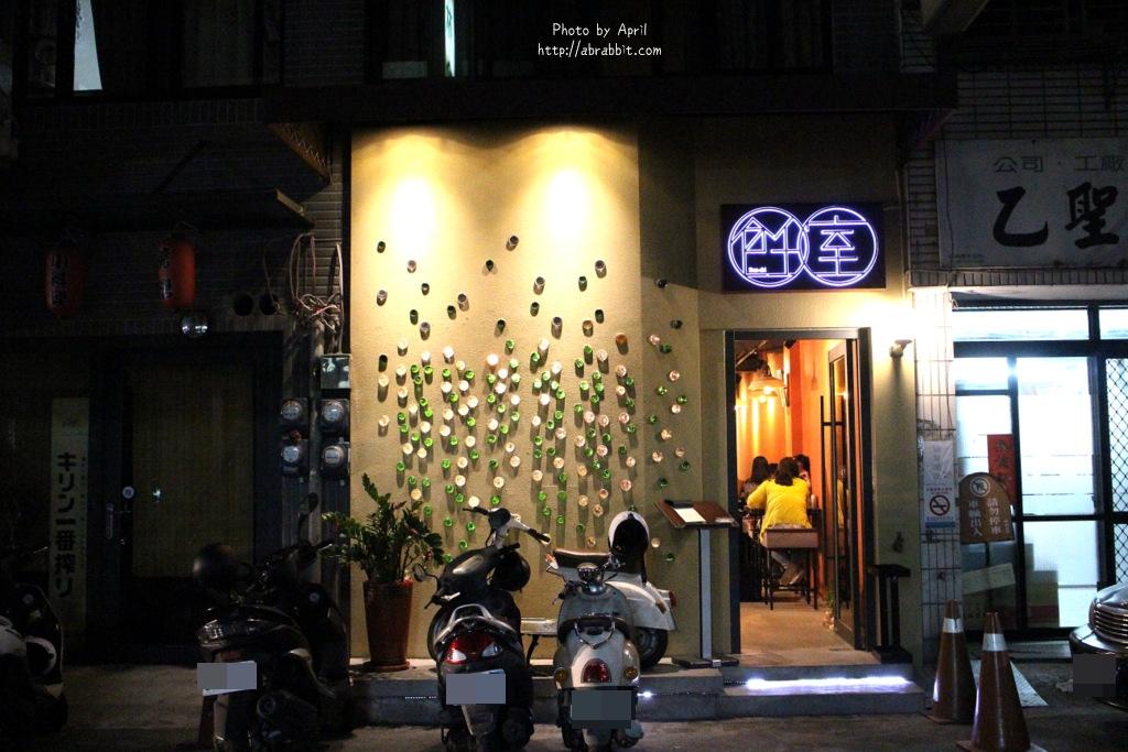 33709997331 fcb44ac2e9 o - 台中美食 飪室Renshi--IG熱門、台中推薦的印度咖哩@西區 公正路