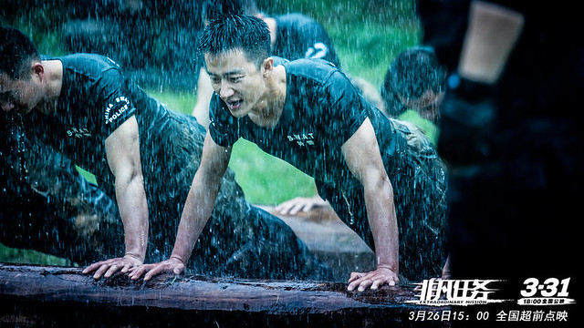 Extraordinary Mission Movie Still Huang Xuan