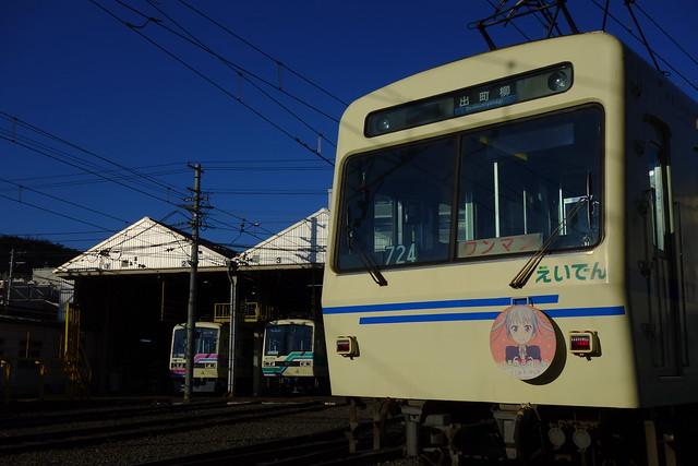 2017/02 叡山電車×NEW GAME! 2016アニメ版ラッピング車両 #50