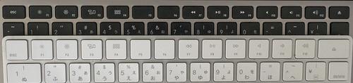 Matias Wireless Aluminum Keyboard_18