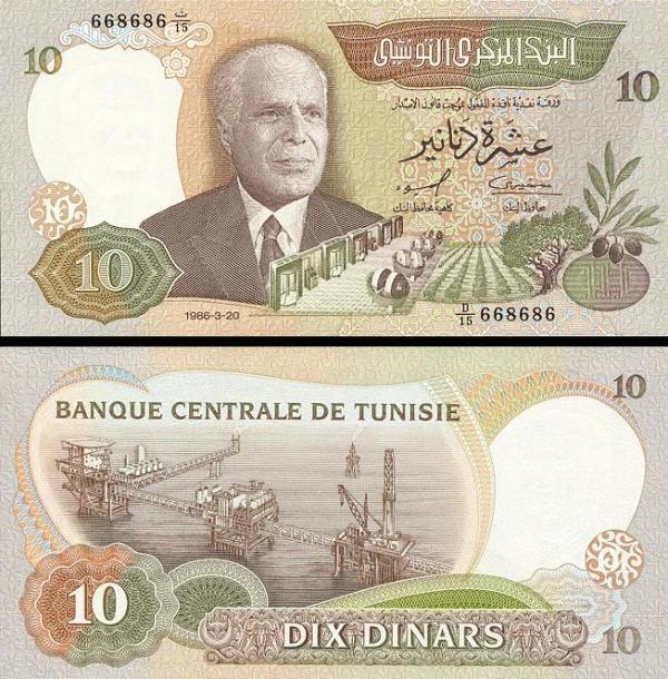 10 Dinárov Tunisko 1981, P84