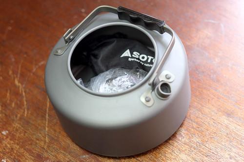 AMICUS 320 & LOGOS kettle 1.4L_05