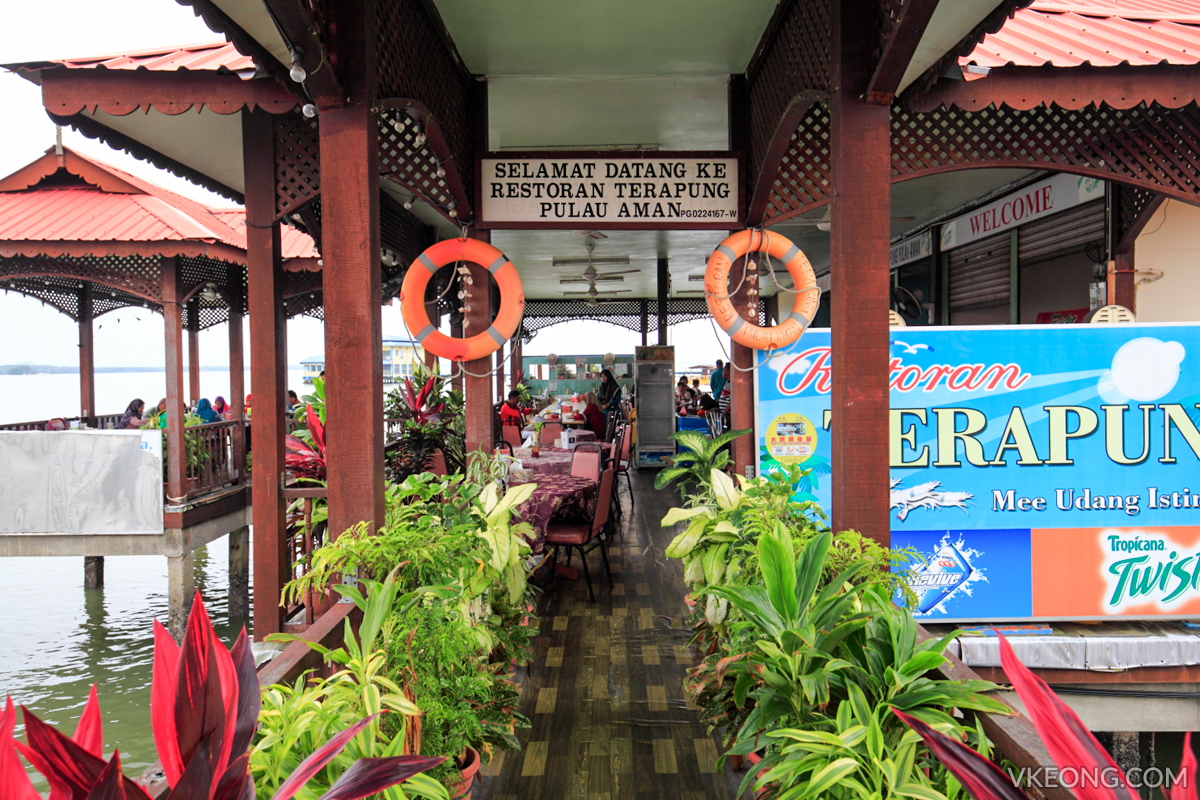 Restoran Terapung Pulau Aman Welcome Sign