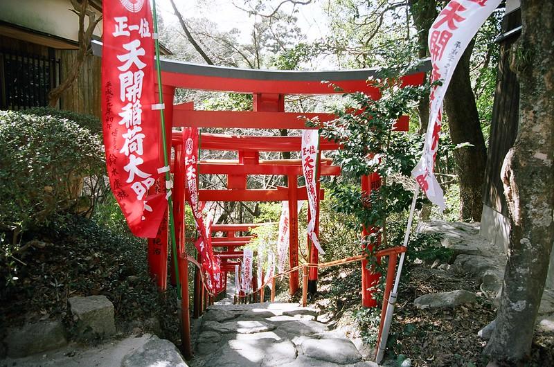 鳥居 | 天開稲荷神社