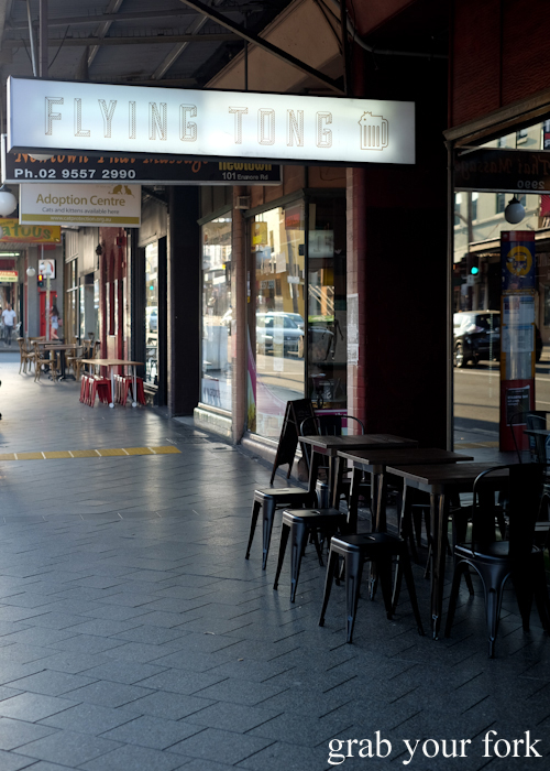 Outdoor seating at Flying Tong in Enmore