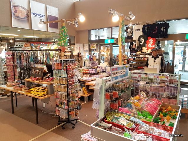 Kitanomori-Garden centre in Kamikawa