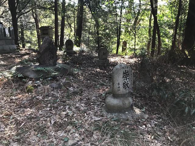 尾張富士 大宮浅間神社 石碑