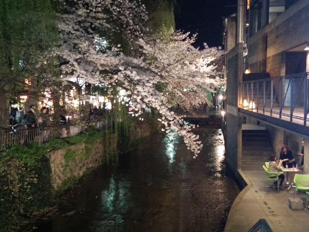 Kiyamachi Street Night