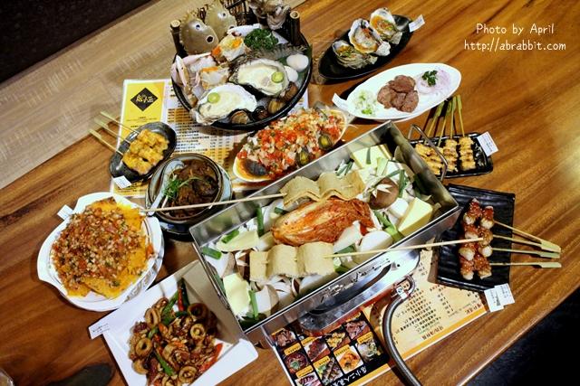 台中店小二|推薦韓式大長今海鮮鍋超豐盛!整顆韓式泡菜入鍋+滿滿海鮮!