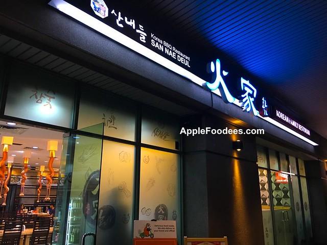 Hwa Ga Mont Kiara Korean BBQ Restaurant