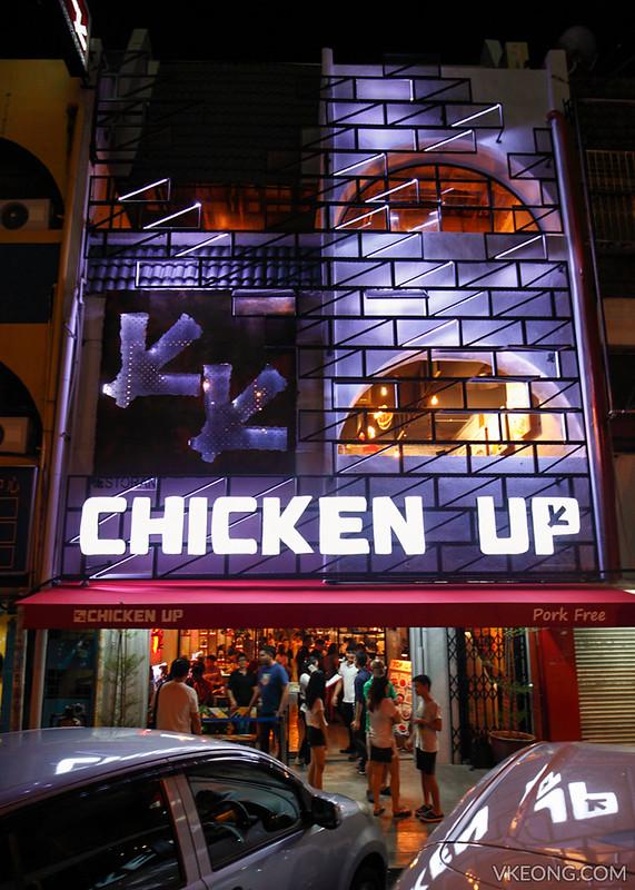 Chicken Up Subang Jaya Fried Chicken