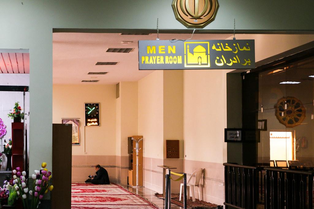 エスファハーン・シャヒード・ベヘシュティー国際空港