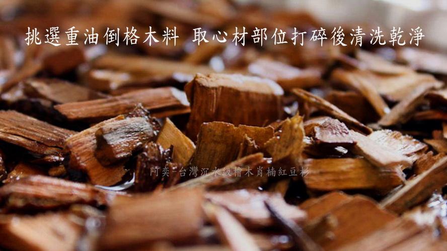 ※珍藏老油※  台灣檜木 黃檜扁柏  100%純天然檜木精油 30ml滴瓶裝  雲澤工坊