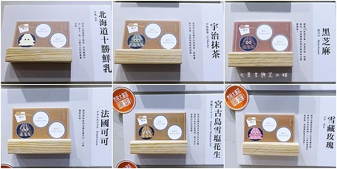 11  路地氷美食の怪物 台北 可愛療癒怪物冰 台中排隊美食