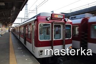 近鉄山田線